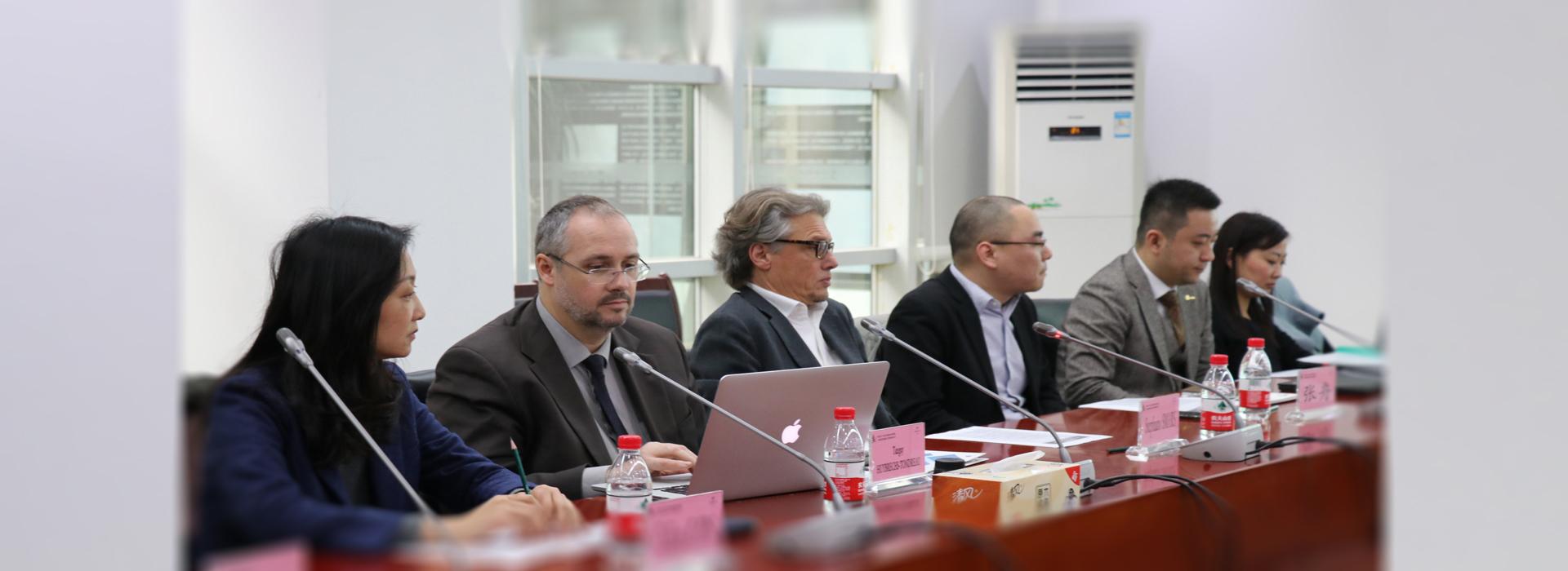 2018年1月8日,由北斗西虹桥基地与比利时驻沪总领事馆共同主办的2018创新合作研讨会隆重召开。