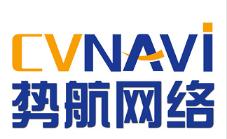 上海势航网络科技有限公司